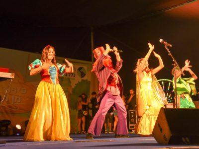 הופעה לילדי עובדי כלל ביטוח במסגרת הפקת אירוע חברה למשפחות העובדים