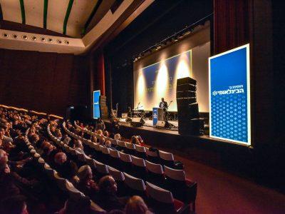 כנס בנקאות פרטית של הבנק הבינלאומי הראשון - צילום מהאולם המרכזי של הכנס